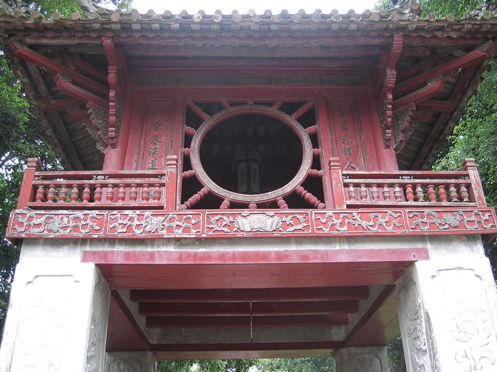 Tour à Hanoï