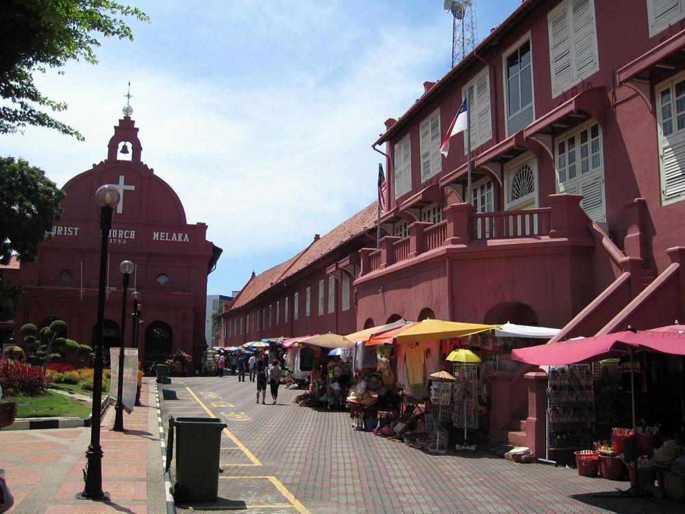 Centre de Malacca