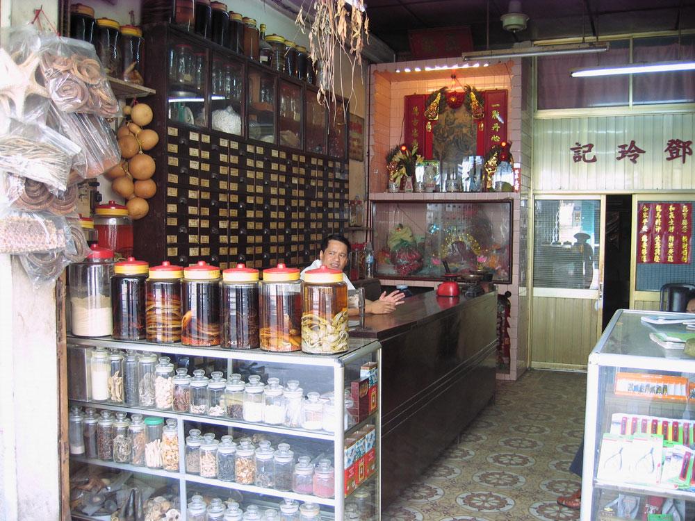 Boutique de médecine traditionnelle