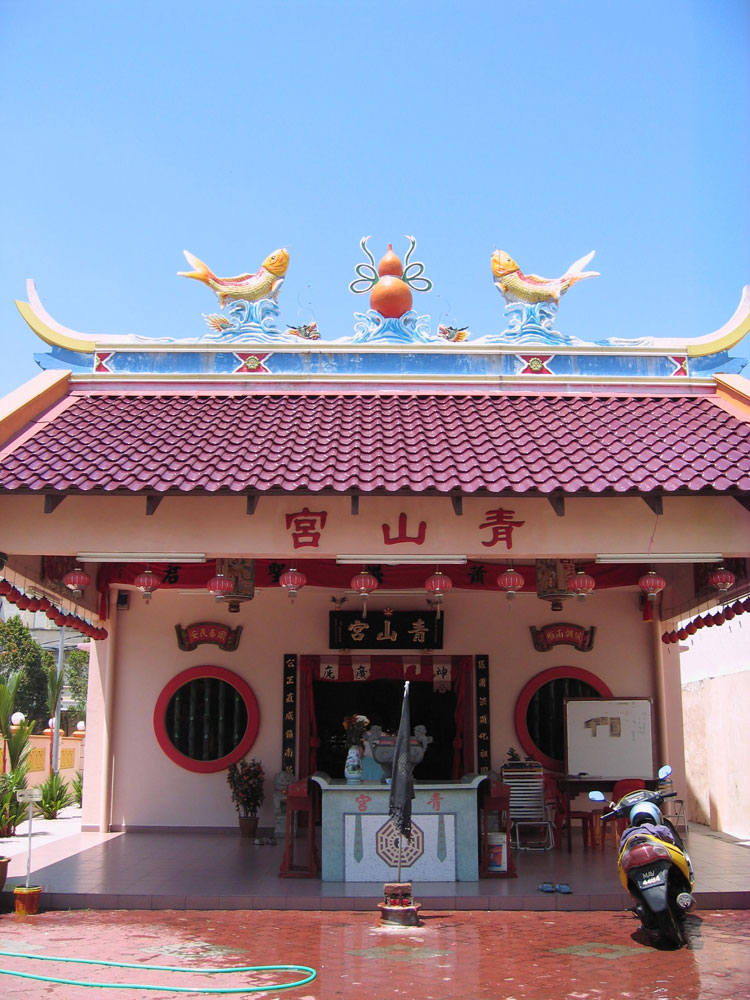 Temple à Malacca