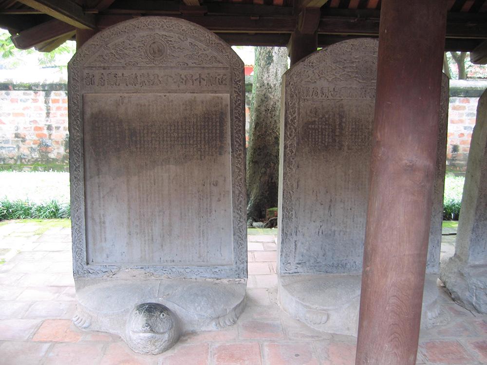 Stèles du temple de la Littérature