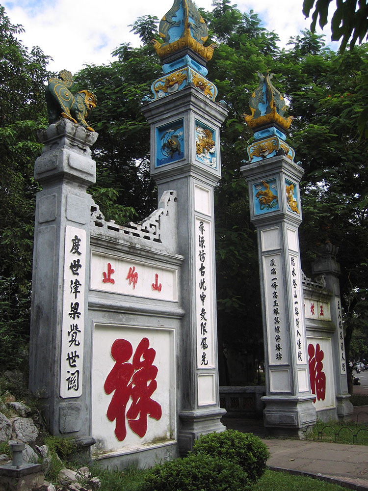 Portes d'un parc à Hanoi